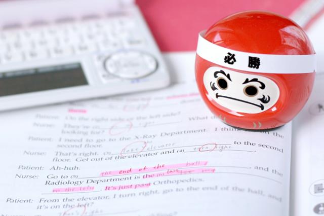 最低限のことさえ覚えれば、難しい勉強は必要なし
