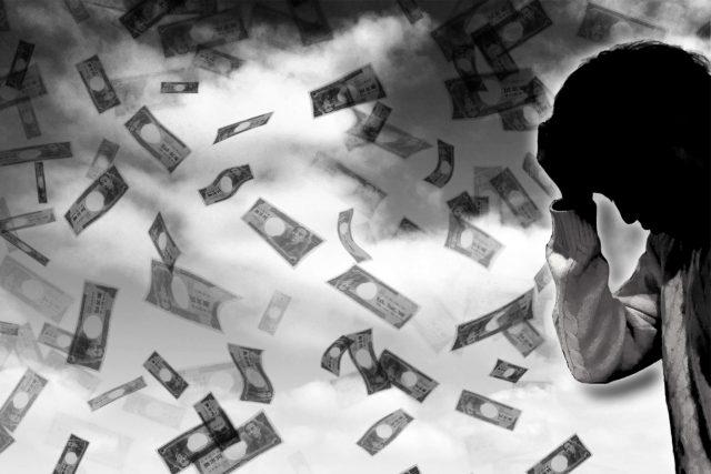 仮想通貨はプラスも大きいけれど、マイナスのリスクも半端ない!