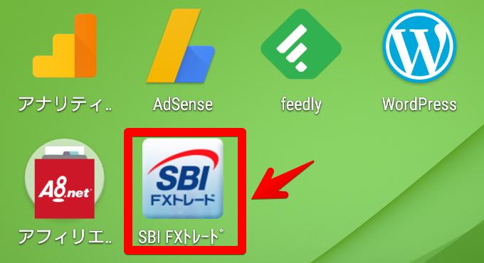 SBI FXトレードの取引アプリを起動する