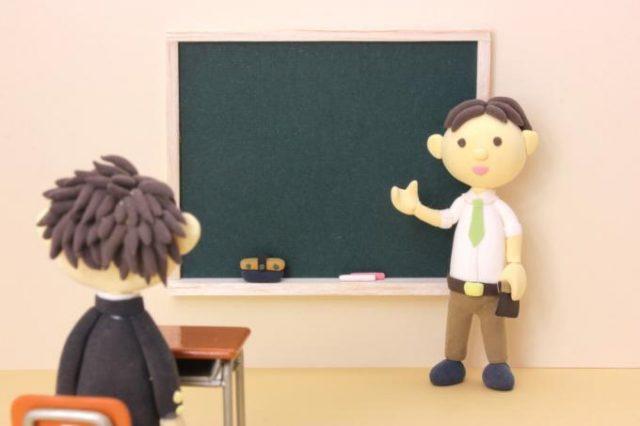 悪いクセを治すにはまず反面教師を探せ!