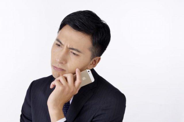 電話を切らせてくれないクレーム客の電話をうまく切る方法