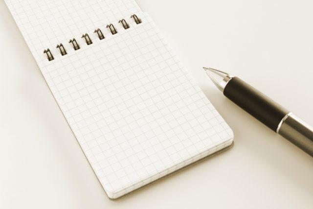 【転職活動の不安解消その1】不安を細かく分解し、書き出す