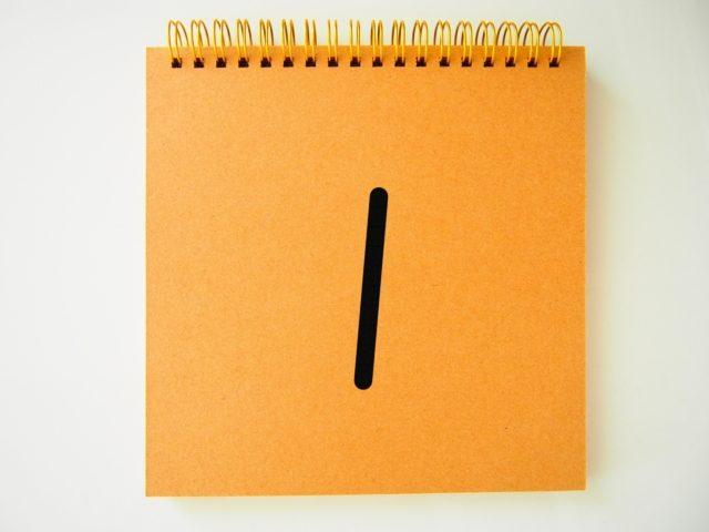 1. 1枚目の紙に「やりたくないこと」をありったけ書き出す(制限時間20分)