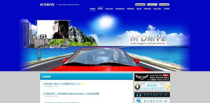 大黒摩季オフィシャルファンクラブ「M'DRIVE」 http://www.m-drive.net/