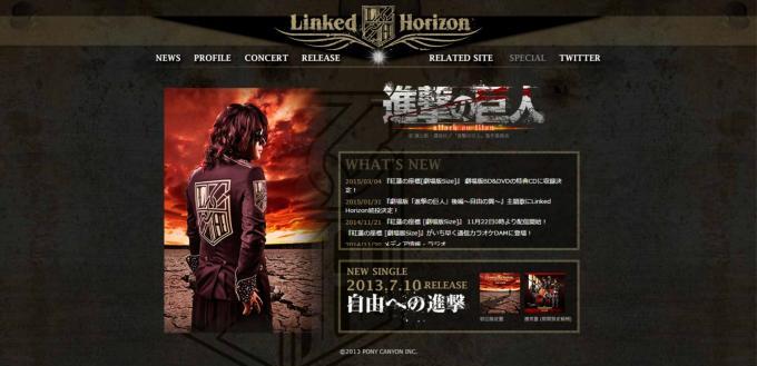 Linked Horizon 進撃の巨人 http://shingeki.linked-horizon.com/