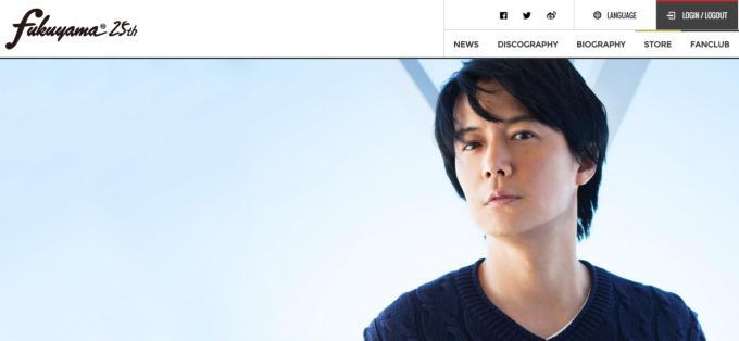 福山雅治 公式ページ https://fmsp.amob.jp/mob/index.php?site=F&ima=1801