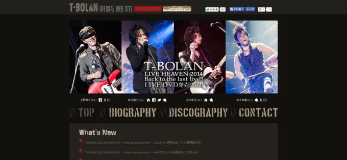 T-BOLAN OFFICIAL SITE - Being http://www.beinggiza.com/zain/t-bolan/