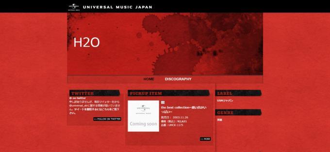 H2O公式サイト http://www.universal-music.co.jp/h2o/