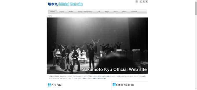 坂本九 Official Web Site