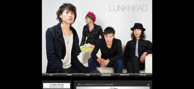 ランクヘッド LUNKHEAD | OFFICIAL WEBSITE