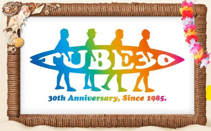 TUBE30周年特設サイト