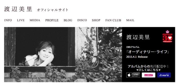 渡辺美里オフィシャルサイト