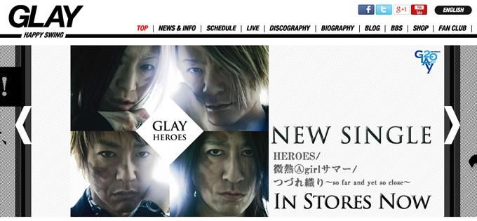 GLAY公式ホームページ