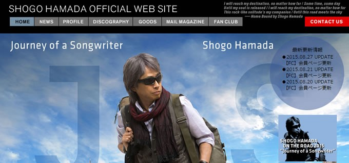 浜田省吾公式サイト