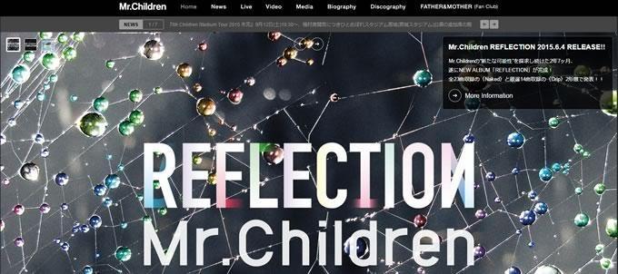 Mr.Children公式サイトより引用