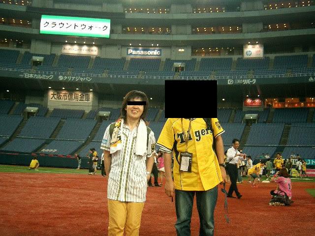 タジンマンは阪神ファン!