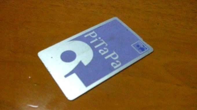 これがPiTaPaです