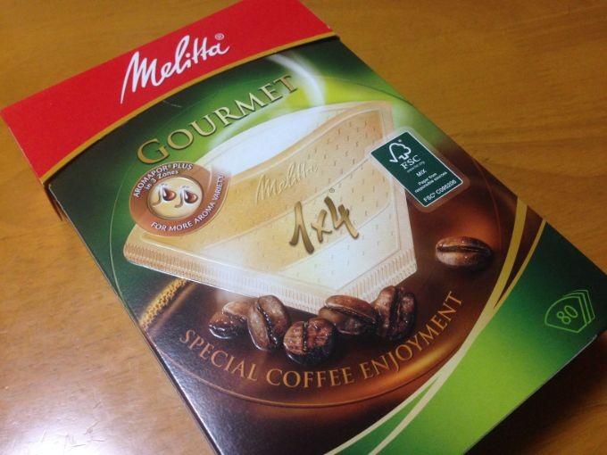 メリタ製 究極のコーヒーフィルタ「グルメ」