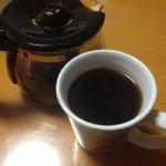 メリタ製コーヒーフィルタ「グルメ」で淹れたコーヒー