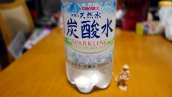 炭酸水を用意する