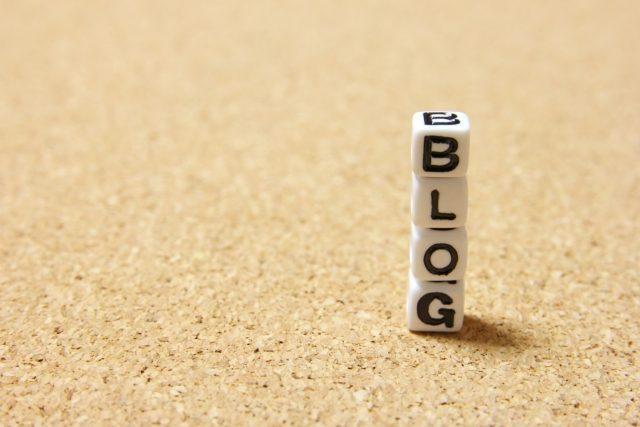 ホームページ・ウェブサイト・ブログ