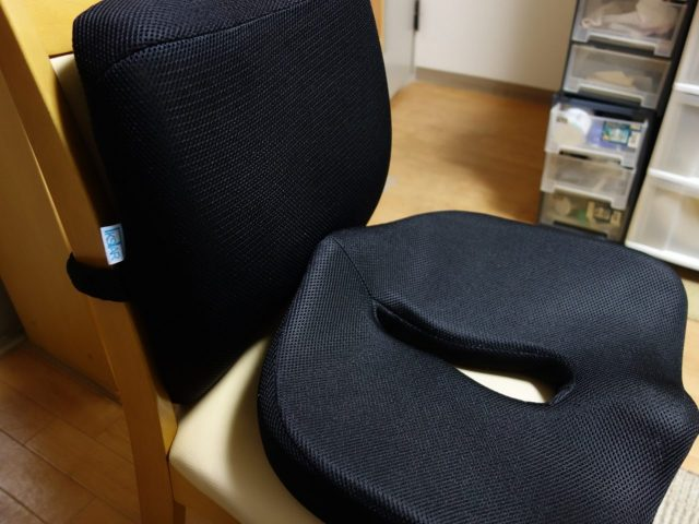 【肩こり・腰痛対策】即効性重視だったらIKSTARの座布団&クッションを買うのがベスト!