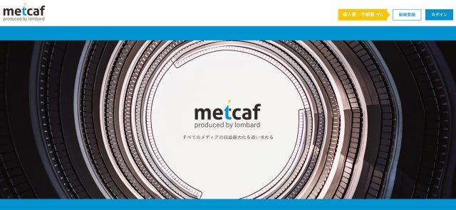 metcaf