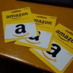 【Amazonギフト券プレゼントあり!】9月なのでブログ読者を金で買いますww