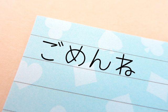 ヒカル氏「リツイートしてくれたら全員に任天堂Switchプレゼントします」!・・・お詫びにもケジメにもなっていない件。