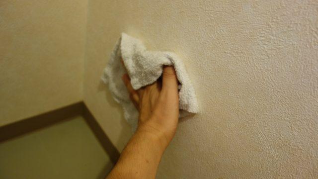トイレは壁を必ず拭く!