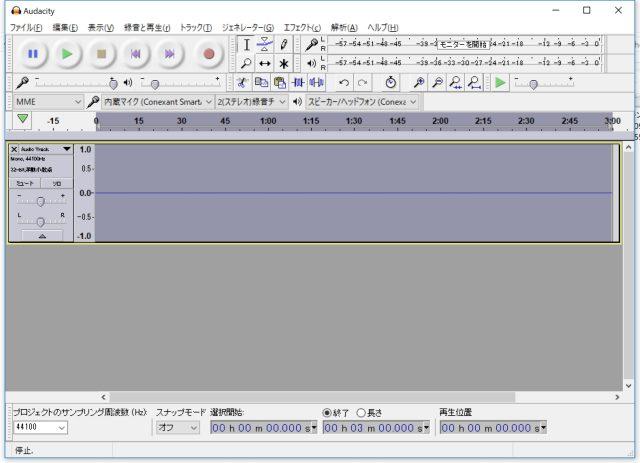 3分の無音プロジェクトができました。