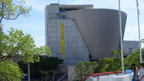 天保山の大阪文化館。
