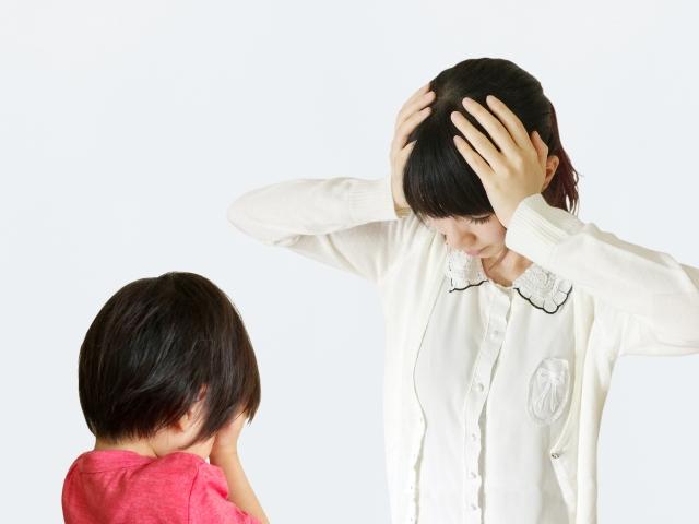 あなたが怒るほど部下がミスをし、子どもが「してはいけないこと」をする理由